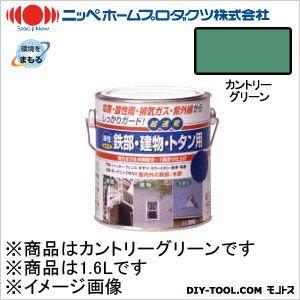 ニッペホーム 油性鉄部・建物・トタン用 カントリーグリーン 1.6L 24