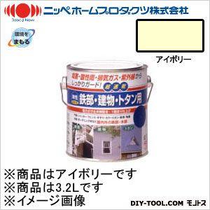 油性鉄部・建物・トタン用 アイボリー 3.2L 02