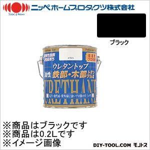 ニッペホーム 油性ウレタントップ ブラック 0.2L 09