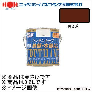 ニッペホーム 油性ウレタントップ 赤さび 0.2L 14
