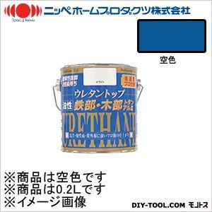 ニッペホーム 油性ウレタントップ 空色 0.2L 19