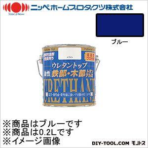 ニッペホーム 油性ウレタントップ ブルー 0.2L 20