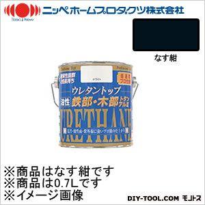 ニッペホーム 油性ウレタントップ なす紺 0.7L 21