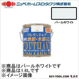 ニッペホーム 油性ウレタントップ パールホワイト 1.6L 03