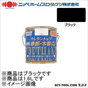 ニッペホーム 油性ウレタントップ ブラック 1.6L 09