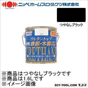 ニッペホーム 油性ウレタントップ つやなしブラック 1.6L 10