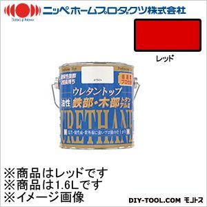 ニッペホーム 油性ウレタントップ レッド 1.6L 11