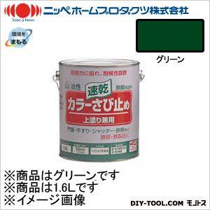 カラーさび止め グリーン 1.6L