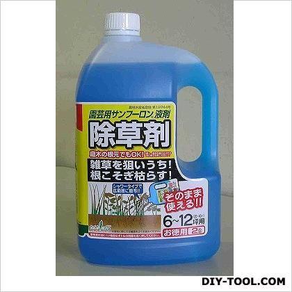 園芸用サンフーロン液剤(除草剤) 2L