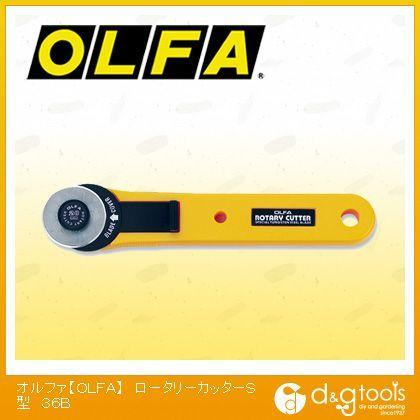 OLFAロータリーカッターS型   36B