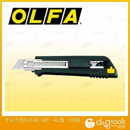 OLFAMZ-AL型(連発式)   168B