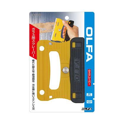 OLFAGスクレーパー   228B
