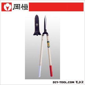 岡恒 刈込鋏60型  745mm 205