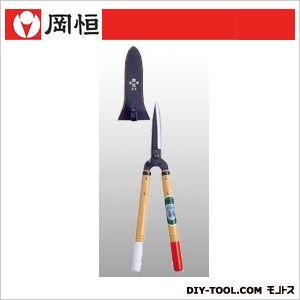 岡恒 刈込鋏55型 ショートハンドル  515mm 216