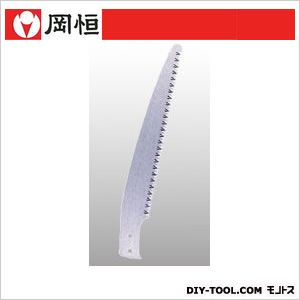 剪定鋸 220mm用鋸替刃   111