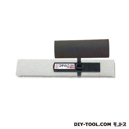 コテのこ135(こて型のこぎり)  刃長:135mm#100