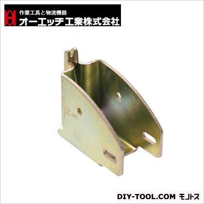 ビームソケット 42mm×96 mm×70mm (TR-BM)