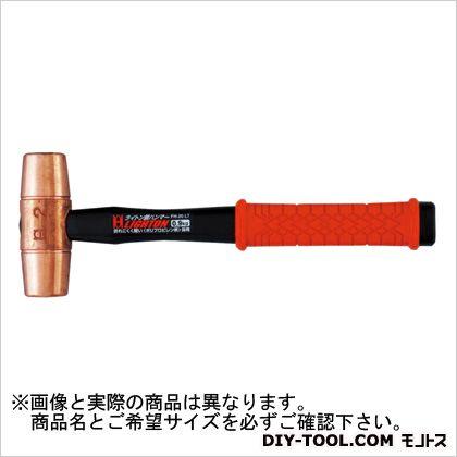 ライトン銅ハンマー (PP柄) #4   FH-40LT