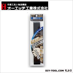 OHグリップテープ薄手タイプ ブラック  GTU-BK