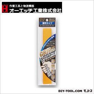 グリップテープ 薄手タイプ オレンジ (GTU-O)