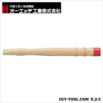 OH 木柄 ソフトハンマー F(鉄)・A(アルミ)用   SF-34W
