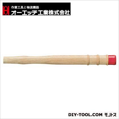 木柄 ソフトハンマー F(鉄)・A(アルミ)用 (SF-375W)