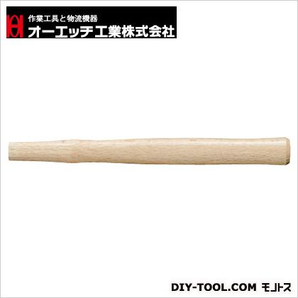 OH 木柄 パート2 ソフトハンマーFP(鉄)・AP(アルミ)用   OF-375W