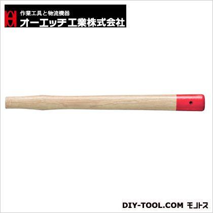 OH 木柄 強力型 銅ハンマー用   FH-10W