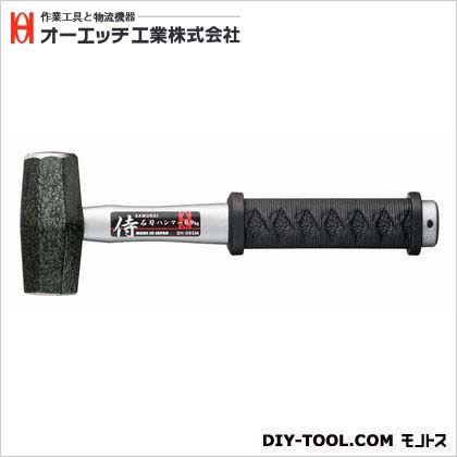 OH サムライ 石刃ハンマー  全長:280mm SH-09SM