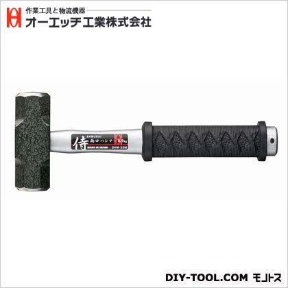 サムライ 両口ハンマー  全長:280mm OHW-2SM