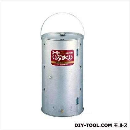 国産 燻製器 スーパーいぶすくん (SI-2442)