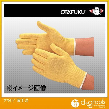 アラミド 薄手袋 (#810)