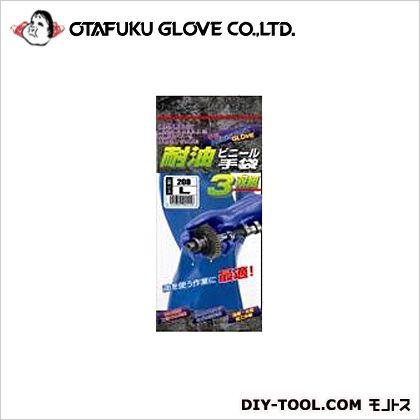 耐油ビニール手袋 LL (#208) 3双