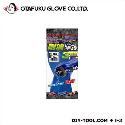 耐油ビニール手袋 L (#208) 3双