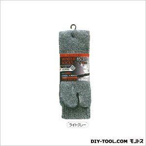 防寒パイルソックス(靴下) スタンダードタビ型 ネイビー  BS-312 2 P