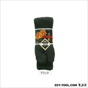 防寒パイルソックス(靴下) スタンダードタビ型 ブラック  BS-312 2 P
