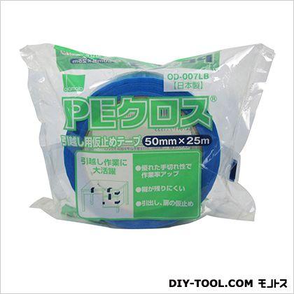引っ越し用仮止めテープ ライトブルー 50mm×25M (OD-007)