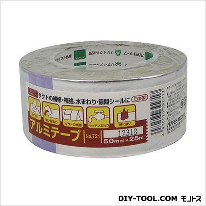 アルミテープ シルバー 50mm×25M (#721)
