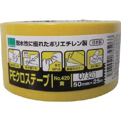 PEクロスカラー 黄 50mm×25M #420