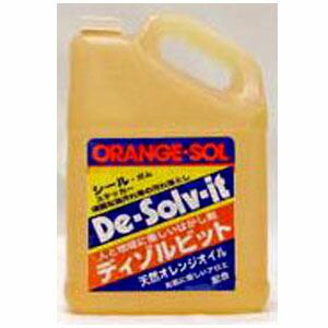ディゾルビット 天然オレンジ汚れはがし剤 業務用 1ガロン  3785ml