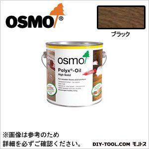 オスモカラーフロアカラー ブラック 0.75L 3075