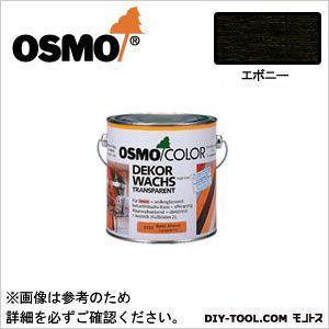 オスモカラー ワンコートオンリー エボニー 0.75L 1271