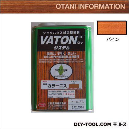 大谷塗料 VATON カラーニス パイン 0.7L