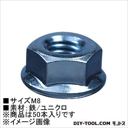メッキ フランジナット M8 (61985) 50本