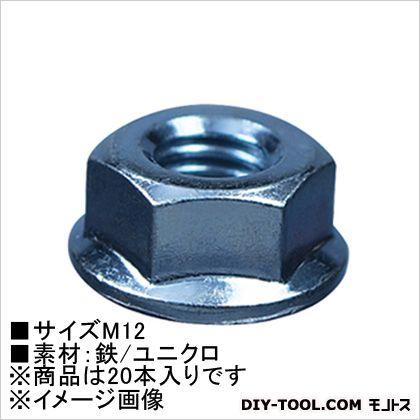 メッキ フランジナット M12 (61987) 20本