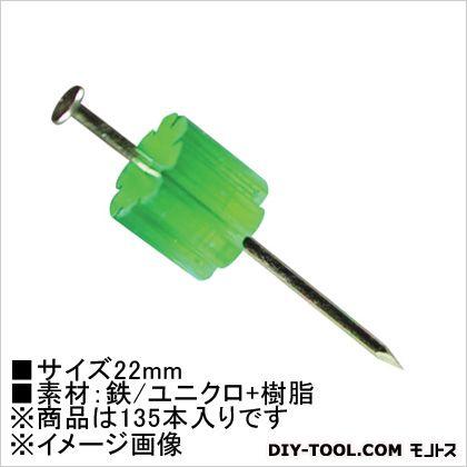 カリ釘  22mm K-1 135 本