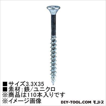 スリムスレッド  3.3×35mm HP-793 110 本