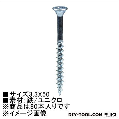 スリムスレッド 3.3×50mm (HP-796) 80本