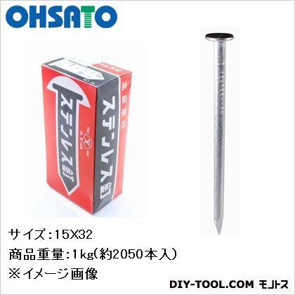 ステン釘 平頭 32mm (50-219) 約 1500本