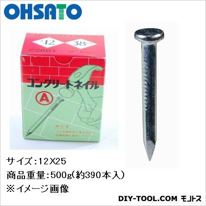 コンクリート釘 25mm (50-255) 約 390本